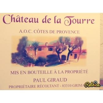 CHÂTEAU DE LA TOURRÉ